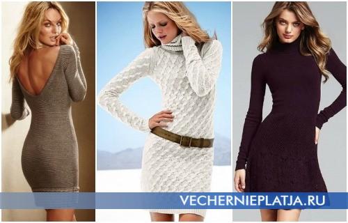 Женские платья модные и стильные заказ платьев через интернет