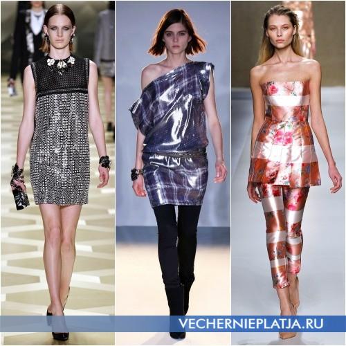 intext женская одежда inurl forum